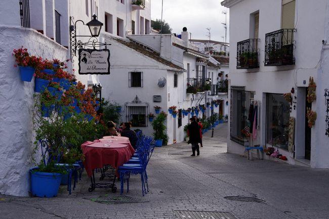 午前中のアルハンブラ宮殿の観光が終わりバスにてミハス(約181?)へと移動。<br /><br />ミハスの白い町から地中海を眺めて楽しかったスペイン旅行は終わりました。