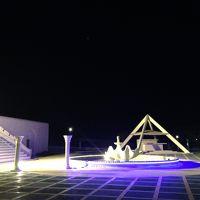 風に吹かれて~与論島&那覇 VOL.7 ヨロンブルーが綺麗な夜のプリシアリゾート!! 地中海レストラン「アネリア」の夕食とイルミネーション☆