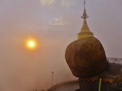 優柔不断・ミャンマーの旅 7