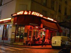 映画「アメリ」のカフェ