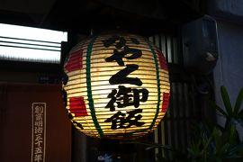 20160223-2 心斎橋 大黒さん、かやく御飯 → 花酒バー