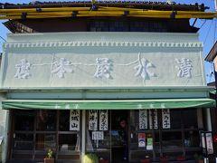 近藤勇が最後に陣を張った流山~関東平野の物流は水運が主力。江戸川沿いに位置する好立地にはみりん産業発祥の歴史と文化の香りもありました~