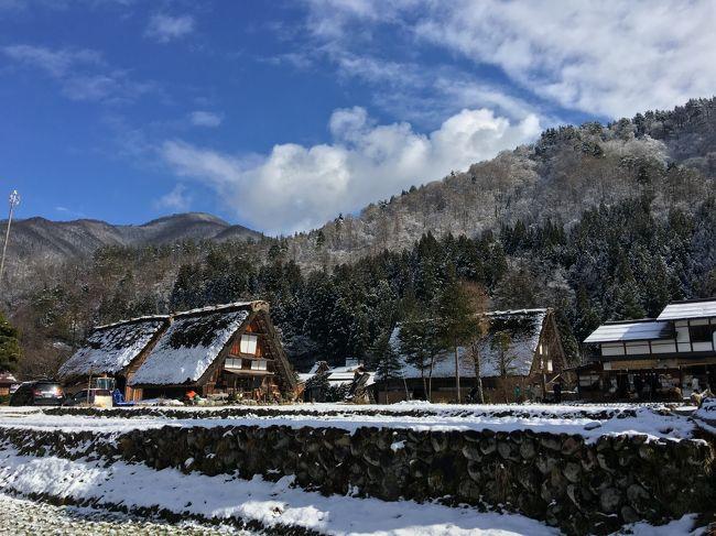 今年の年越しは、家族で岐阜へ。<br />雪景色の白川郷を見たくて行ってきました。