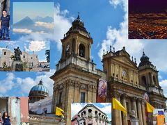 北中南米12か国を巡る弾丸旅行11~魅力が溢れていたグアテマラシティ