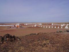 中国国境町ザミーン・ウデ訪問、地球エネルギーセンター観光
