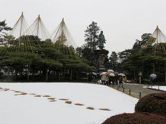 2016早春、金沢と五箇山巡り:2月20日(3/8):金沢(3/5):、兼六園、福寿山、巣籠り松、播州松二世、手向けの松、芭蕉句碑