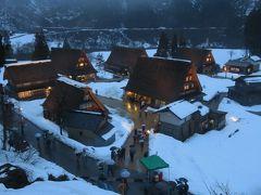 2016早春、金沢と五箇山巡り:2月20日(7/8):五箇山(2/3):菅沼合掌集落、高台からの眺望