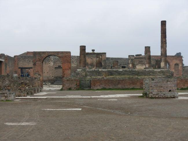 ポンペイ、エルコラーノ及びトッレ アヌンツィアータの遺跡地域