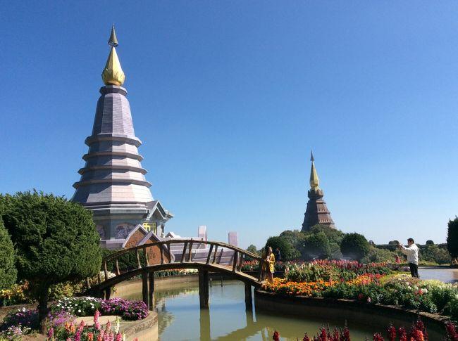 タイ専科⑨ タイで一番高い山 インタノン山  ドイ インタノン国立公園