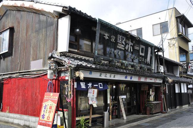 長浜市の街を散策し、お昼ご飯を食べました。帰りは神戸市の新長田まで足を伸ばし、鉄人28号モニュメントを見物してから帰宅しました。<br /><br />なお、このアルバムは、ガンまる日記:日帰り琵琶湖クルーズ(4)[http://marumi.tea-nifty.com/gammaru/2016/02/post-fb20.html]<br />とリンクしています。詳細については、そちらをご覧くだされば幸いです。