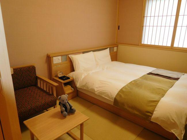 連泊で2日目は、一番多いダブルのお部屋。<br />そのあと、帰るまでうろうろは毎度のことでした。