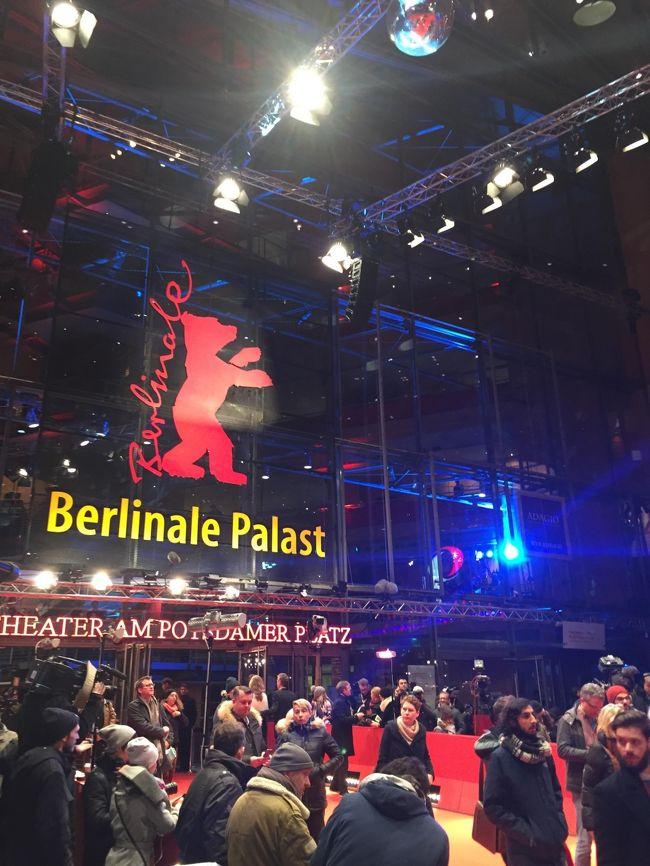 ベルリン国際映画祭「Berlinare」へ。<br />コンペディション作品のチケットが取れず苦戦しましたが、旅行最終日の深夜、WEBチケットがアップされている!<br />「Smrt Sarajevu」を鑑賞しました。