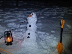 なめてはいけない雪中キャンプ(前編)