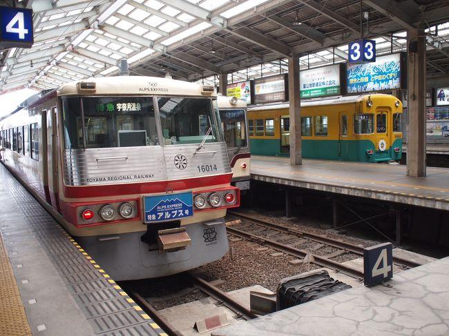 タモリ電車クラブ メンバー