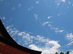 伏見稲荷大社 本宮祭に行ってきましたの巻