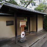 初春の街歩き 世田谷区成城 Town walk in early spring/Seijo Gakuen