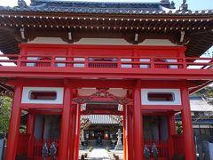 淡路島観光(11) 護国寺 参拝と日本庭園。