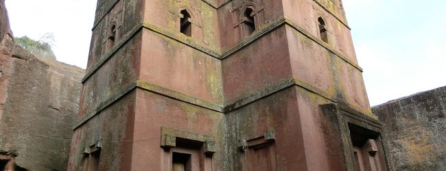 ラリベラ岩窟教会群 (聖ゲオルギウス教会)