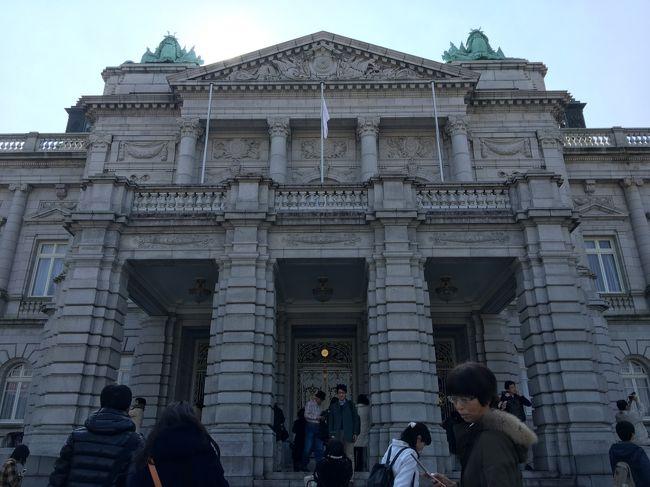 2週間期間限定で公開中ということで、迎賓館赤坂離宮へ行ってきました。