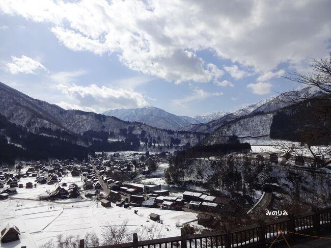 2月6日(土)にサンドーム福井で行われたSHINeeのコンサートを観に、二泊三日で北陸に行ってきました。<br /><br />コンサート前日には白川郷を散策してから石川県の片山津温泉に泊まって温泉とかにづくしの夕食を堪能し、三日目は少しですが金沢の町を観光しました。<br /><br />よければお読みください。<br /><br />※写真は初日に訪れた白川郷です。昨年12月に訪れたときとはちがう光景が見られました。