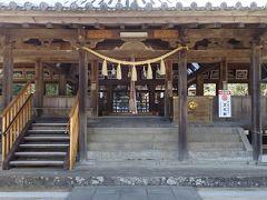 淡路島観光(12) 賀集八幡神社の参拝。