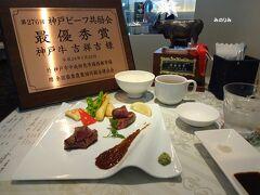 神戸牛を食べて、輝く五人のコンサートをステージサイドで楽しもう! 2月の神戸旅