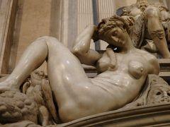 2月のフィレンツェ・ラヴェンナ。夢のような1週間はあっという間に過ぎました。1.出発からびっくりなミケランジェロの登場まで。