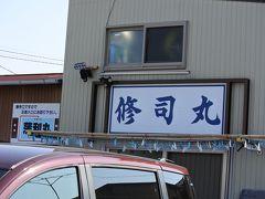 金沢漁港「海産物フェスタ」とは?