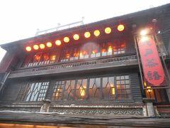 海外 人気都市ランキング一位 台北への旅 ①