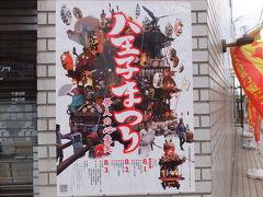 八王子まつり 2014/08/02