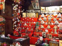 『茨城・・の 城下町「真壁」の 「おもてなし!溢れる ひな祭り」』(「関東では、珍しい! 大規模レトロ!タウン」は 見所・・が、いっぱい)