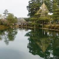 金沢で兼六園と東茶屋をお散歩 -Kenrokuen, Kanazawa(Ishikawa)-