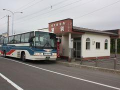 北海道旅行記2015年夏(25)羽幌線廃線跡巡り・遠別編