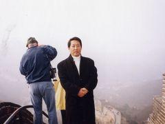 北京出張 2000/03/11-03/14