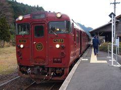 2013年鹿児島熊本旅行③ しんぺい乗車記