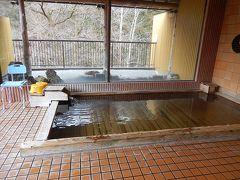 秩父・弟富士山ハイキング③白久温泉を訪れる