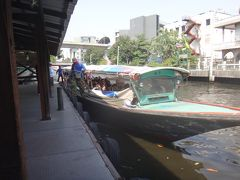 バンコクに行きました 友人とは現地集合 現地解散です