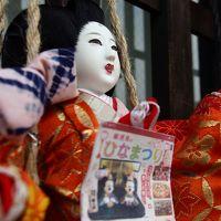 春を呼ぶお雛巡り♪Part3 JR大高駅から 江戸時代の風情が残る有松の街並みを歩く♪