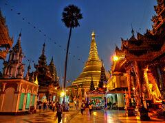 東南アジアの旅 【10】 ヤンゴン