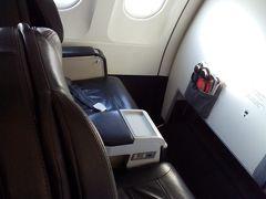AV) アヴィアンカ航空ビジネスクラス搭乗記 1