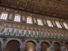 2月のフィレンツェ・ラヴェンナ。夢のような1週間はあっという間に過ぎました。その4.郊外のサンタポリナーレ・イン・クラッセ大聖堂へ。圧巻の乙女の行進モザイクのサンタポリナーレ・インヌオーヴォ!!