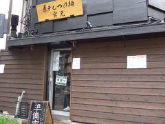 出没!アノ街行く・麺天国「蒲田」へ(^0^)!!