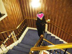 名古屋~伊豆~熱海~良いお宿巡り旅~名古屋マリオットアソシアホテル編