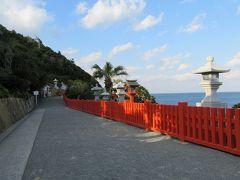 南九州の旅3日間(その6 鵜戸神宮と青島)