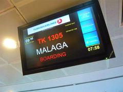 スペイン周遊【1】 成田からマラガ→グラナダへ