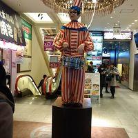 大阪で食べ歩き