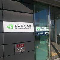 おそらく(期間限定)日本最大の無人駅に行ってきました。