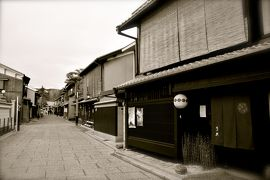 ★街十色~ 京都 2月のいろ その2 上七軒と三条商店街~岡山へ篇★