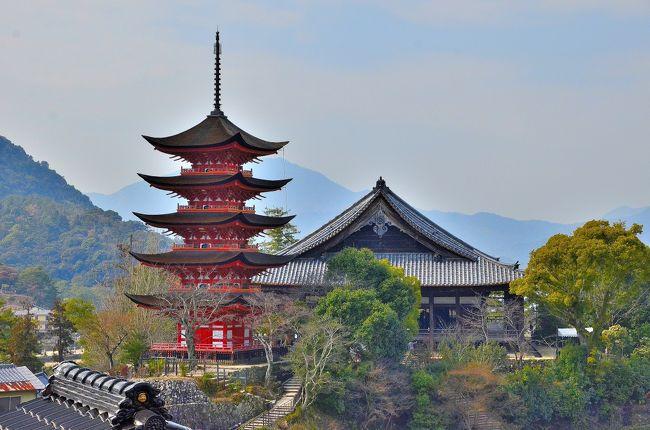太古の昔から島全体が自然信仰の対象として崇められてきた宮島は、朱塗りの厳島神社以外にも歴史のある神社・仏閣が目白押しです。再訪問になる今回のミッションは、そんな歴史と神々の息吹を感じながら宮島を探索することです。<br />仏教の伝来以降、日本古来の神々と仏を結びつ付け、仏や菩薩が人々を救うために様々な神の姿を借りて出現するという本地垂迹説(ほんじすいじゃくせつ)が広まり、神仏習合が進展しました。ここ神の島「宮島」でも明治元年の神仏分離令までは、神社と寺院が密接に結び付けられて独自の文化を築き上げてきました。島内に点在する数多くの神社仏閣を巡れば、さらに深く宮島の歴史に触れることができます。<br />本編では、山辺の古径、五重塔、豊国神社にスポットを当てました。<br />前回訪問時の厳島神社の旅行記は次を参照してください。<br />http://4travel.jp/travelogue/10797008<br />弥山の旅行記は次を参照してください。<br />http://4travel.jp/travelogue/10797220<br /><br />今回お世話になった宮島観光マップです。<br />http://www.miyajima-wch.jp/common/img/guide/miyajima_map_ja.pdf<br />http://pleasure-luck.com/wp-content/uploads/2015/11/map1.pdf<br /><1日目><br />新大阪駅(新幹線)===福山駅---錦帯橋(昼食+散策)<br />---津和野(案内人と一緒に散策)---萩グランドホテル天空<br /><2日目><br />萩グランドホテル天空---松陰神社(ボランティアの方と一緒に散策)<br />---旧萩藩校明倫館(同じ)---萩城下町(同じ)<br />---蒲鉾店(ショッピング)---海鮮村北長門(昼食)<br />---青海島(クルーズコース・島上陸コース・金子みすゞ記念館コースから選択)<br />---秋吉台---瑠璃光寺---湯本観光ホテル西京(オプション:大谷山荘宿泊)<br /><3日目><br />湯本観光ホテル西京---宮島口===宮島(昼食+散策:3時間)===宮島口<br />---尾道===千光寺公園(ロープウェイ)---千光寺公園(山頂)<br />---福山駅(新幹線)===新大阪駅