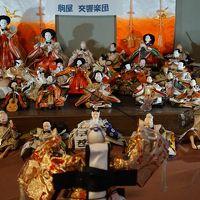 豊橋から吉良・西尾(一日目)〜旧吉田宿を少し歩いて、メインは旧二川宿のひな祭り。吊るし雛と御殿雛の二川宿本陣資料館に、駒屋の創作人形も加われば祭りの楽しさは倍増です〜